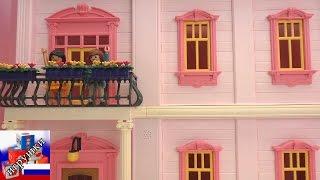 Playmobil кукольный дом ванная и детская комнаты