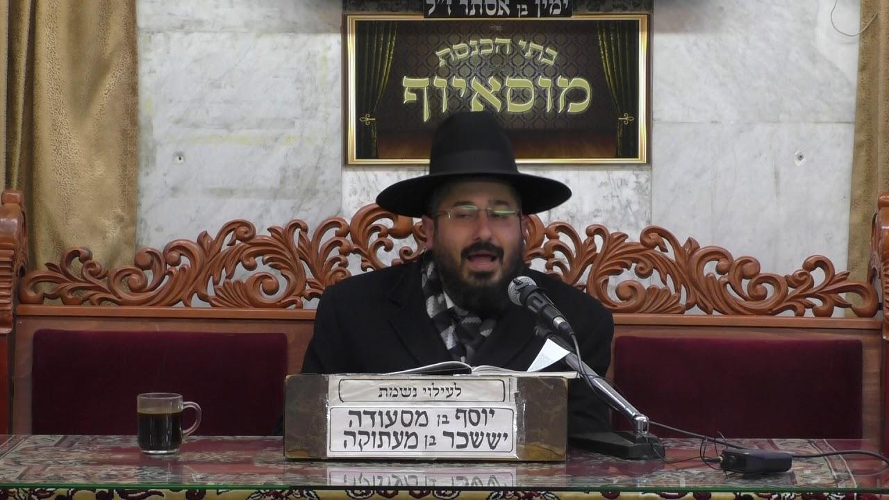 הרב נחום סעדו ההנהגה המיוחדת של משה רבינו