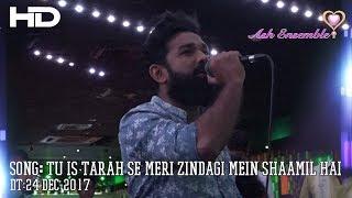 Faiz - Tu Is Tarah Se Meri Zindagi Mein Shaamil Hai - Karaoke 24-Dec-2017