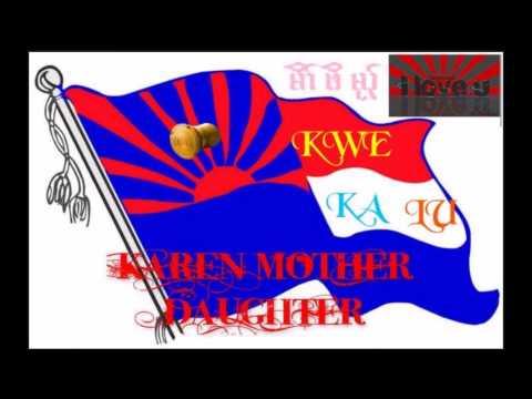 Mother Daughter - Kwe Ka Lu