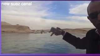 أرشيف قناة السويس الجديدة : رئيس التحرير فى 28فبراير2015