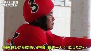 10レース S級準決勝 1着・坂口晃輔選手、2着・萩原 操選手、3着・高...
