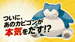 【公式】『ポケットモンスター サン・ムーン』 最新ゲーム映像(9/1公開) thumbnail