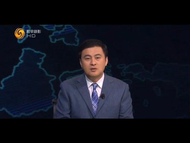 鳳凰全球連線2018.10.19 反單邊主義聯盟成立!?亞歐領導人會議舉行,李克強:中國有能力應對挑戰!