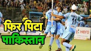 Asian Hockey Championship 2018 : India Beat Pakistan 3-1| Sports TaK