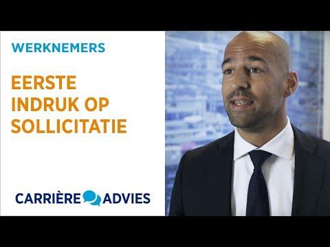 sollicitatie advies Eerste indruk sollicitatie   carriere advies   HAYS   YouTube sollicitatie advies