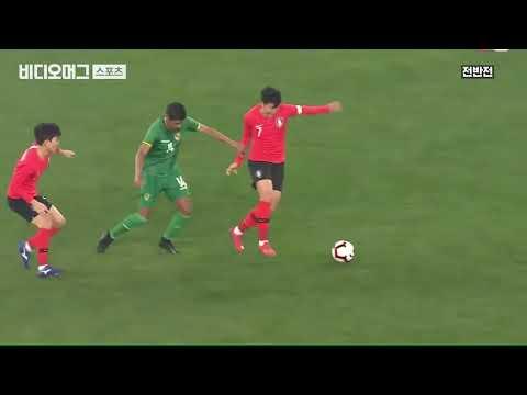South Korea vs Bolivia  Highlights Football  Friendly Match   22 March   LiveTV