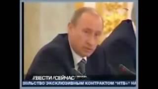Путин о Мутко: Что-то намутили там с футболом