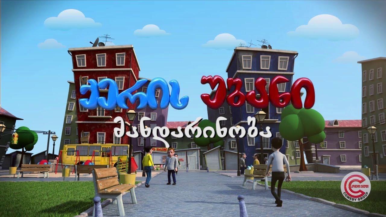 Barley Street  Episode 60 Mandarin Time