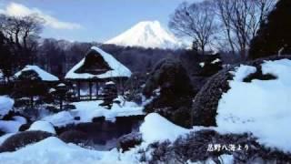 富士山、山梨県下の著名桜などの秀景写真集
