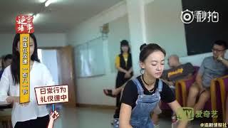 Hậu trường dạy nghi thức phim Diên Hi Công Lược
