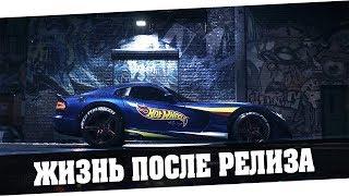 Need for Speed Payback - Жизнь после релиза 2