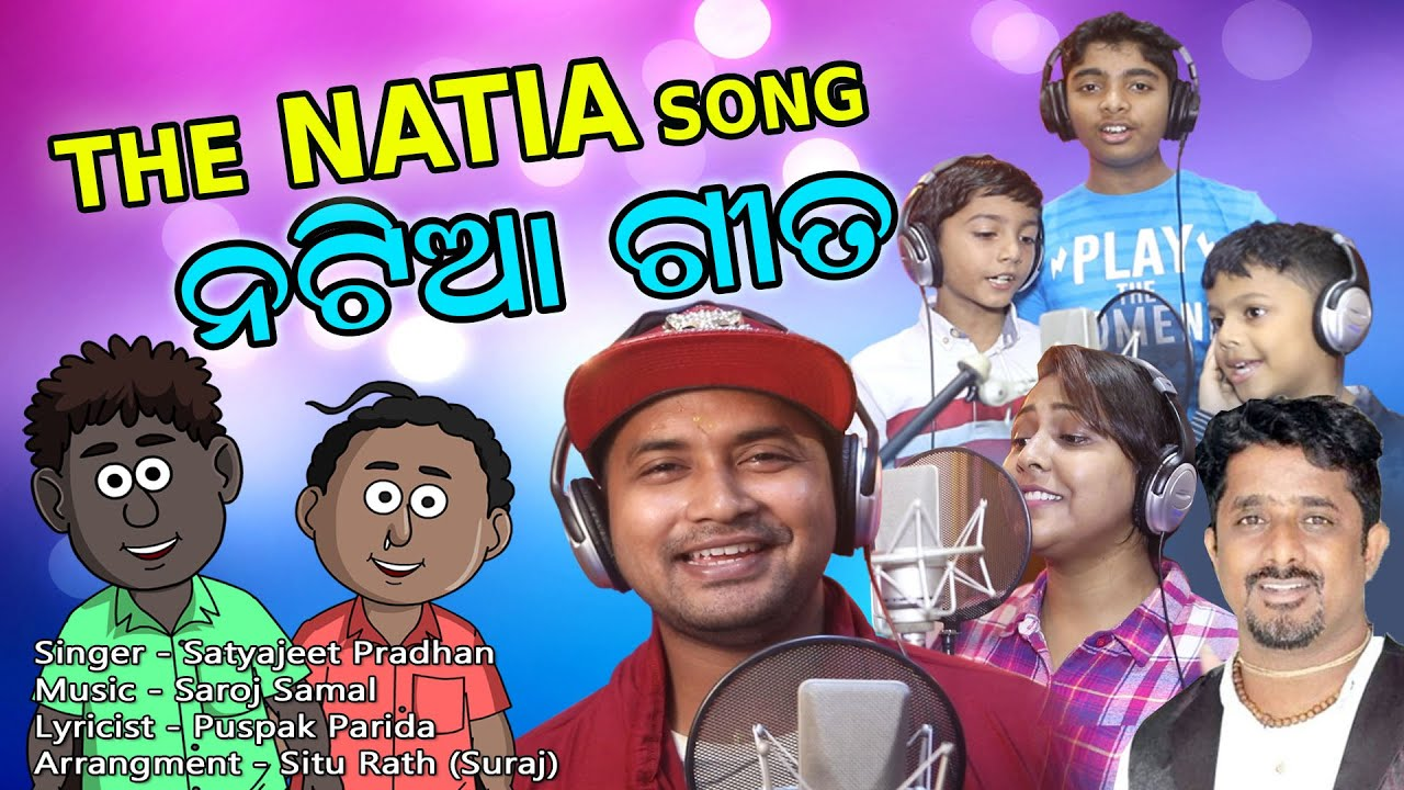 The Natia Song || Satyajeet || Saroj Samal || Utkal cartoon world