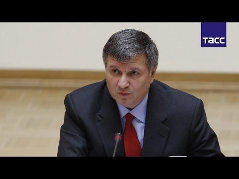 Против главы МВД Украины Авакова возбудили уголовное дело