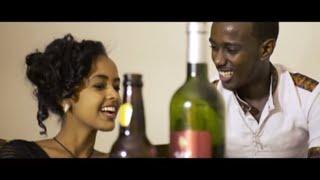 Ethiopian Music : Tati and YoYo (Na Ahun) ታቲ እና ዮዮ (ና አሁን) New Ethiopian Music 2019(Official Video)