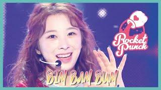[HOT] Rocket Punch  - BIM BAM BUM,  로켓펀치 - 빔밤붐 Show Music core 20190914