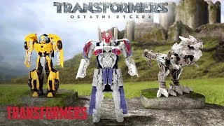 Video Transformers: Ostatni Rycerz Polska - 'Knight Armor II' Reklama TV download MP3, 3GP, MP4, WEBM, AVI, FLV April 2018