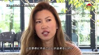 Miki's Living 三貴の部屋へようこそ! ゲスト上田桃子