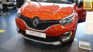 Renault KAPTUR (КАПТЮР) - Презентация новинки года в Петровском Автоцентре.