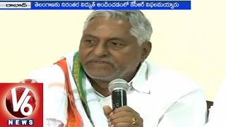 MLA Jeevan Reddy alleges NDA government injustice for Telangana state