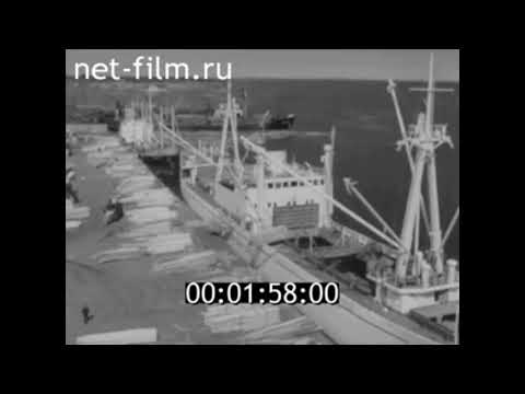 1962г.  г.Кемь. лесозавод. Карелия