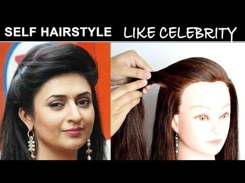 divyanka tripathi easy hairstyle | self hairstyle like celebrity | hair style girl | easy hairstyle thumbnail