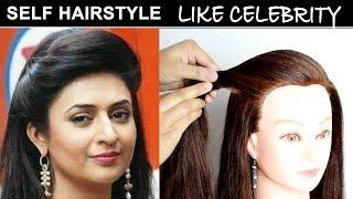 divyanka tripathi easy hairstyle | self hairstyle like celebrity | hair style girl | easy hairstyle