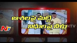 AP People Disappointed By PM Modi Over AP Special Status & Package | Focus | Part 01