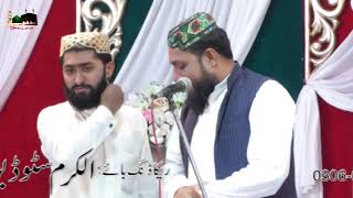Download Video Latest Naat Sohana Mohsam Ay Tay Har Jagha Ujala Ay Hafiz Amin Bradran Naat Full HD 1080p, topinvice MP3 3GP MP4