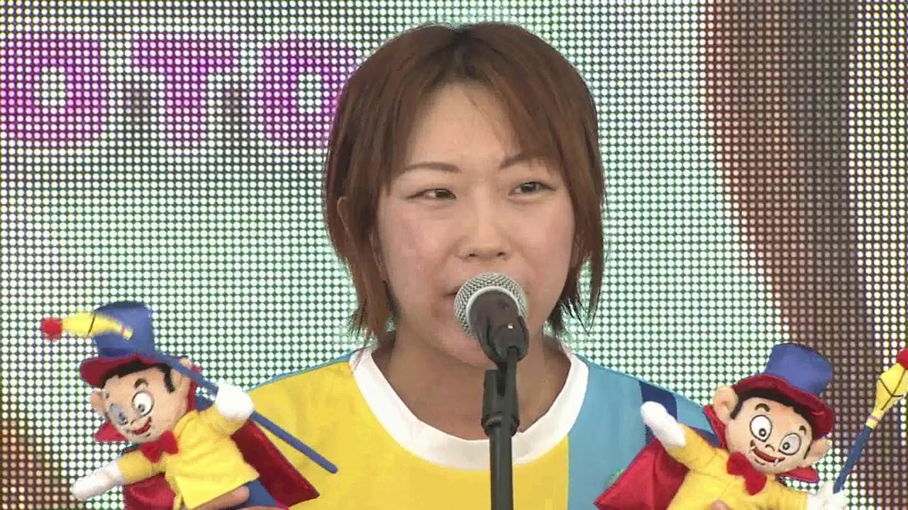 Download PGⅠ第32回レディースチャンピオン 選手紹介