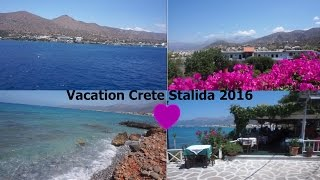 Our Vacation To Crete Stalis 2016 |Didi'sMakeup(Hey whatsupp hello,, Im sorry i've been gone for 4 weeks but i had alot going on in my life, this vacation ment a lot to me because i have alot of memories here, ..., 2016-07-21T10:00:04.000Z)