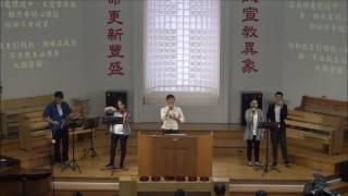 20161120浸信會仁愛堂主日敬拜