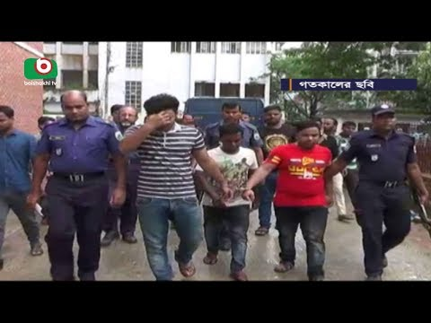 Bogra Collage Girl Rape Case | Update | 31Jul17