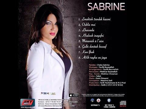 Cheba Sabrine Extraits du nouvel album 2015
