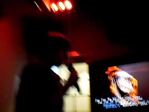 Choo Choo Train - Karaoke