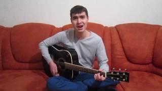 Сектор Газа - Лирика (На гитаре)