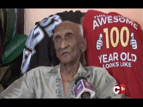 Trinidad And Tobago's Latest Centenarian