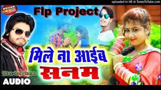 Flp Project- Rat Ban Kake Marle Ba Tala Tor Bhatra Sala Deepak Deewana Dj Rehan Babu Gopalganj No. 1