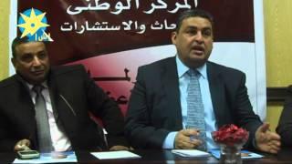 بالفيديو مائة نائب يعلنون على موافقتهم تولى النائب محمد العقاد رئاسة لجنة الإسكان