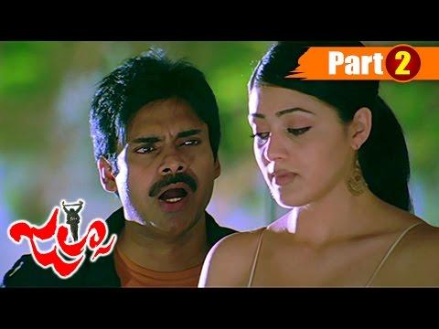 Jalsa Telugu Full Movie || Pawan Kalyan , Ileana D' Cruz ||  Part 2
