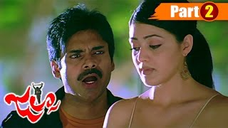 Jalsa Telugu Full Movie || Pawan Kalyan , Ileana D' Cruz ||  Part 2