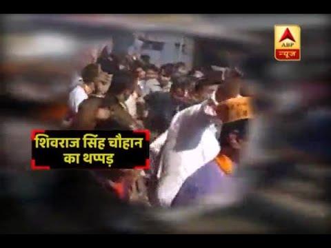 Shivraj Singh Chouhan slapped youngster during sabha in Dhar, Madhya Pradesh