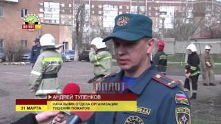 Обучение студентов института гражданской защиты Донбасса