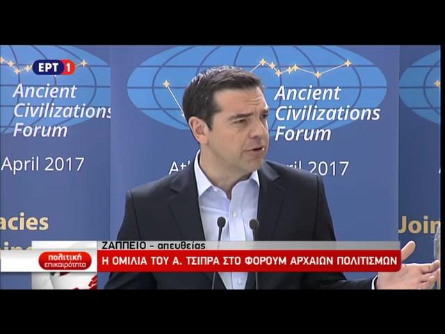 <h2><a href='https://webtv.eklogika.gr/al-tsipras-gefires-katanoisis-ke-ochi-ergalia-extremismou-i-thriskia-ke-o-politismos' target='_blank' title='Αλ. Τσίπρας: Γέφυρες κατανόησης και όχι εργαλεία εξτρεμισμού η θρησκεία και ο πολιτισμός'>Αλ. Τσίπρας: Γέφυρες κατανόησης και όχι εργαλεία εξτρεμισμού η θρησκεία και ο πολιτισμός</a></h2>
