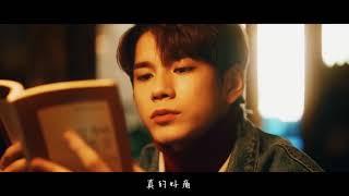 【MV繁中字】 許閣(HuhGak/허각)- Only You(바보야)