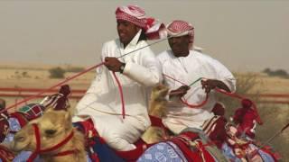 Bilal le Quraychite devenu Ethiopien pour mieux changer la cou…