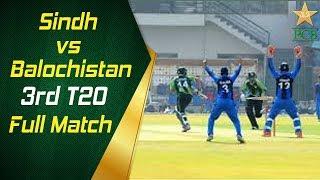 Live Match - 3rd T20: Sindh Under-19s vs Balochistan Under-19s, Multan Cricket Stadium, Multan