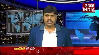 ABC INDIA : 8 PM NEWS BULLETIN    MAY 21 2018