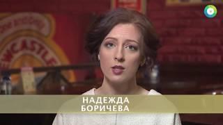 Александр Молочников и его «Мифы о Москве»