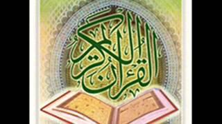 50 min Qur